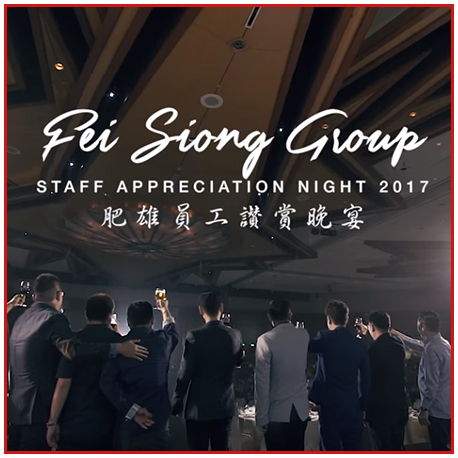 Fei Siong Group D&D 2017