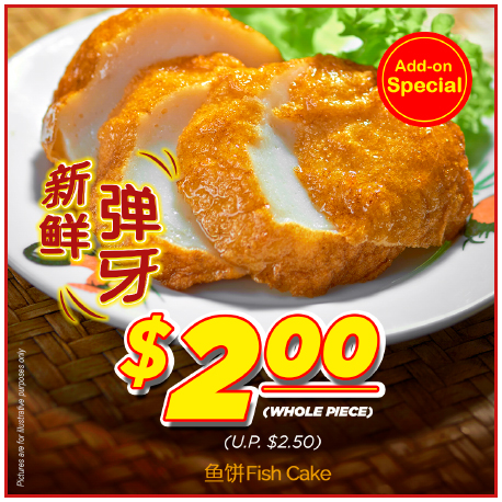 Fish Cake Add-On Special at Let's Eat!