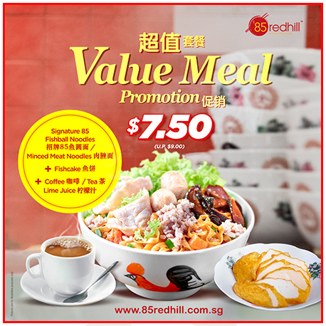 85 Redhill Value Meal Promotion!