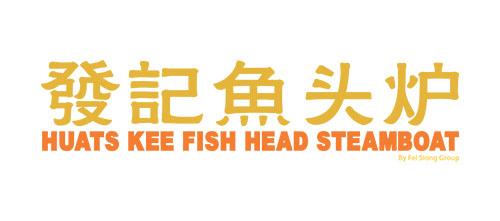 Logo_0005_Huats Kee-01