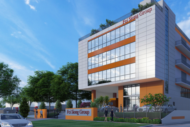Fei Siong New Factory
